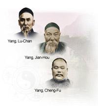 ecole de la famille yang